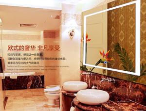雄大成功案例-卫浴行业