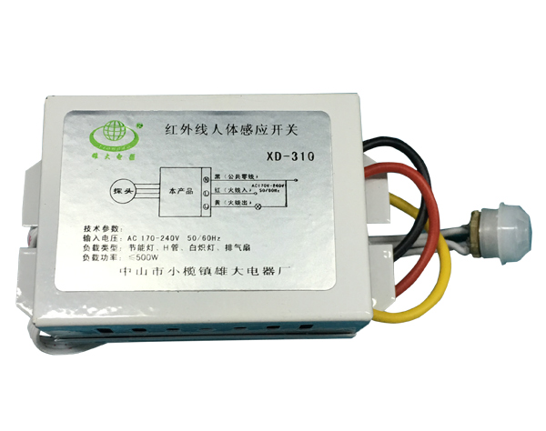 分体感应开关-XD-310